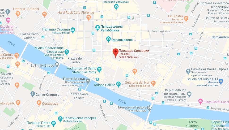Площадь Синьории на карте Флоренции