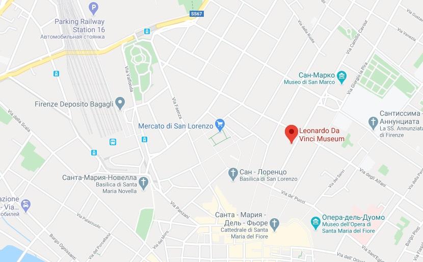 Музей Леонардо да Винчи на карте Флоренции