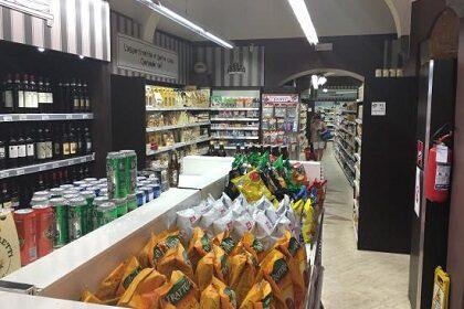 Супермаркеты во Флоренции