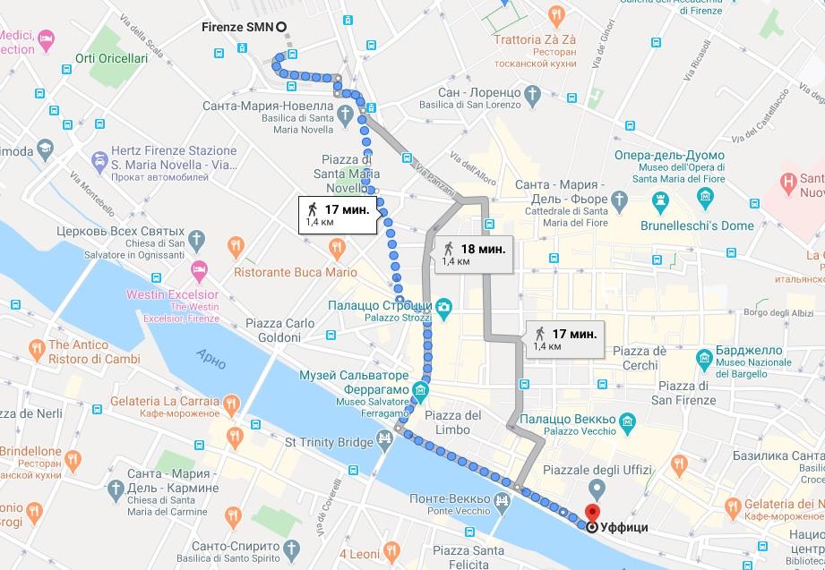 Путь к Уффици от Ж/д вокзала