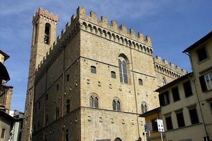 Музей Барджелло во Флоренции