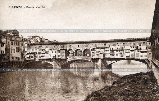Архивный снимок моста