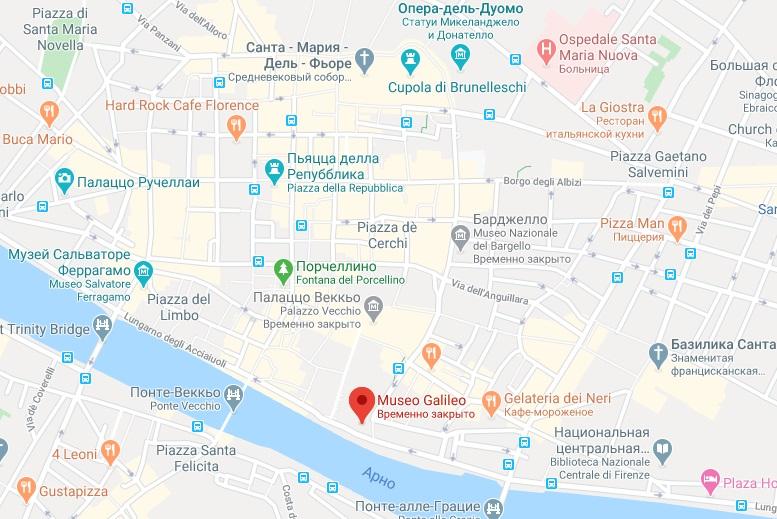 Museo Galileo на карте Флоренции