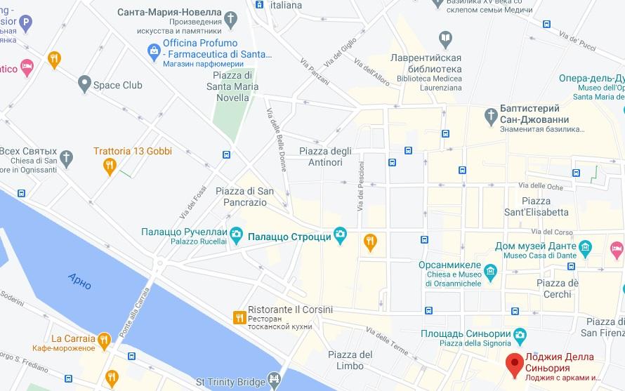 Лоджия Ланци на карте Флоренции
