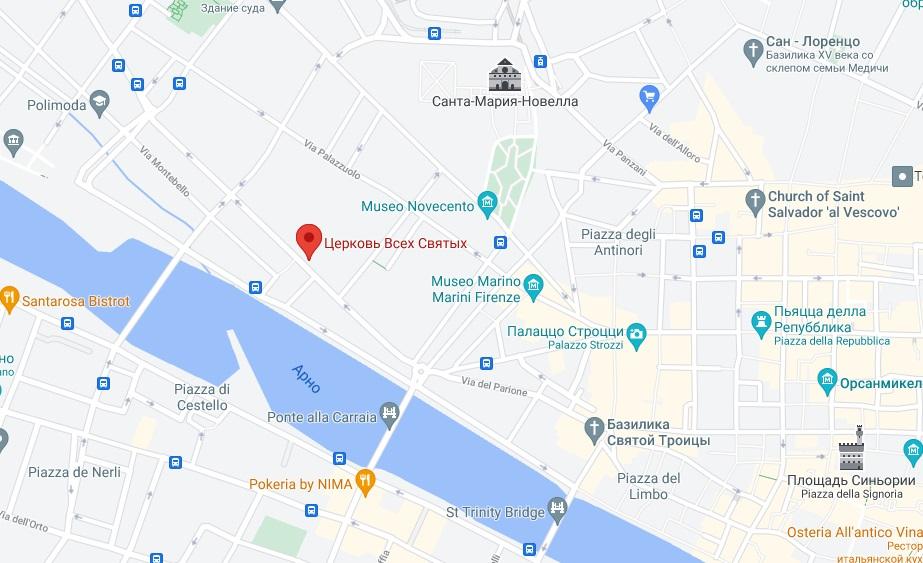 Церковь Всех Святых на карте Флоренции