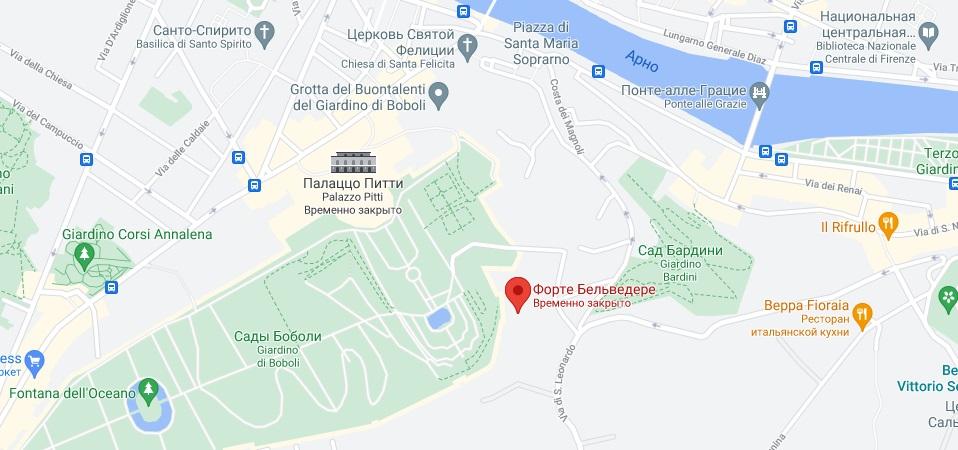 Форте ди Бельведере на карте Флоренции