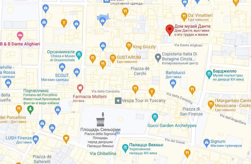 Музей Данте на карте Флоренции